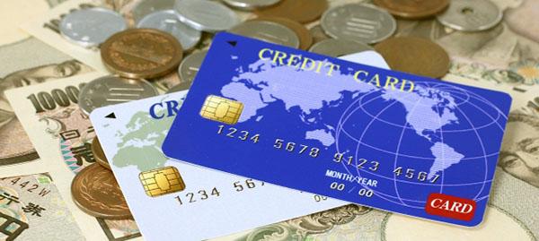 クレジットカードの年会費イメージ